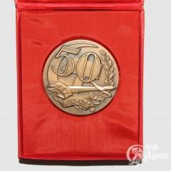"""Медаль """"50 лет ВЧК-КГБ"""" в футляре"""